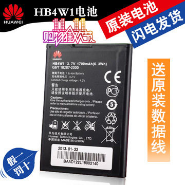 Huawei G520 battery c8813 battery C8813Q g510 g525 t8951 Y210 W2 original battery