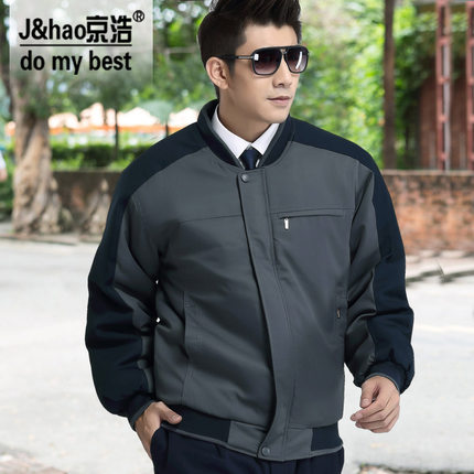 Beijing Hao clothing clothes padded jacket cold winter clothes casual cotton padded clothes 7506
