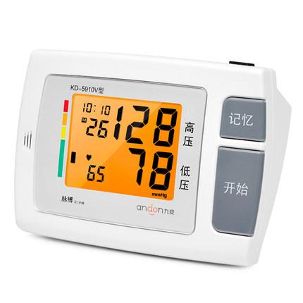 九安电子血压计KD5910V怎么样 九安语音测量血压仪报价点评