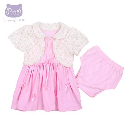 a389b622432c9 Buy 0-1-2-3 -year-old female baby princess dress baby summer skirt ...