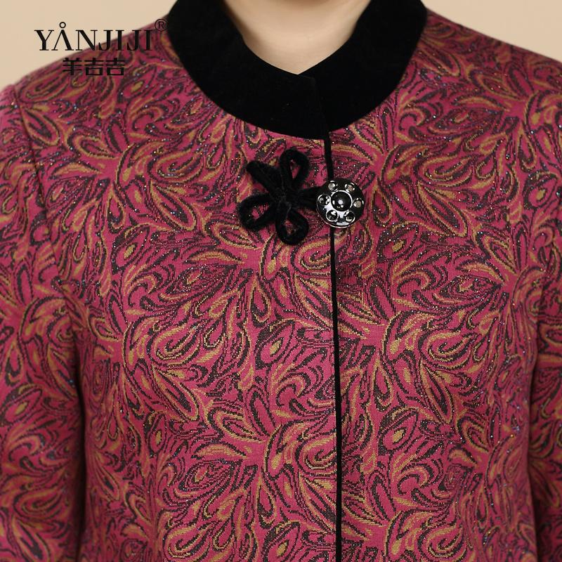 Одежда для дам Yanjiji yjj14ca018 2014 Yanjiji/sheep JJ