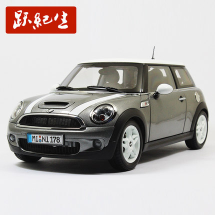 Cheap Mini Cooper Car Models Find Mini Cooper Car Models Deals On