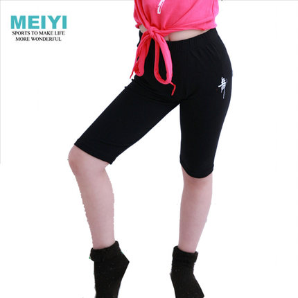 b6fb590acdd796 Get Quotations · Yi Hui Heart Children's clothes and children's dance pants  dance l girls five minutes practice pants