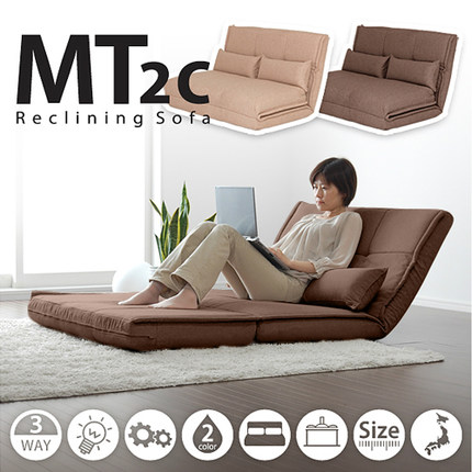 Buy And The Music Sounds Mt2c Sofa Cloth Multifunction Ikea Futon
