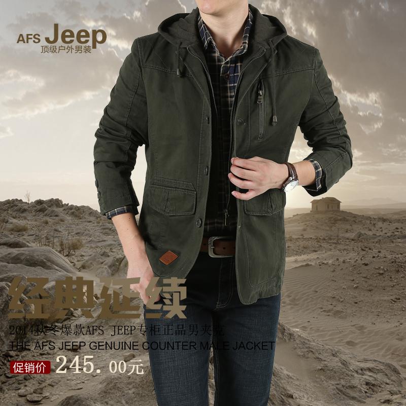 Куртка Afs Jeep 3305