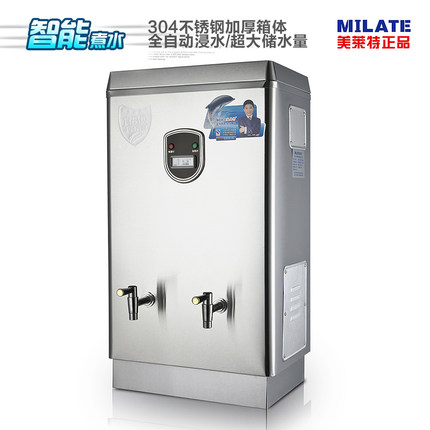 Wright [ US ] commercial electric water boiler open bucket full stainless steel water machine AM-60 40L 6KW
