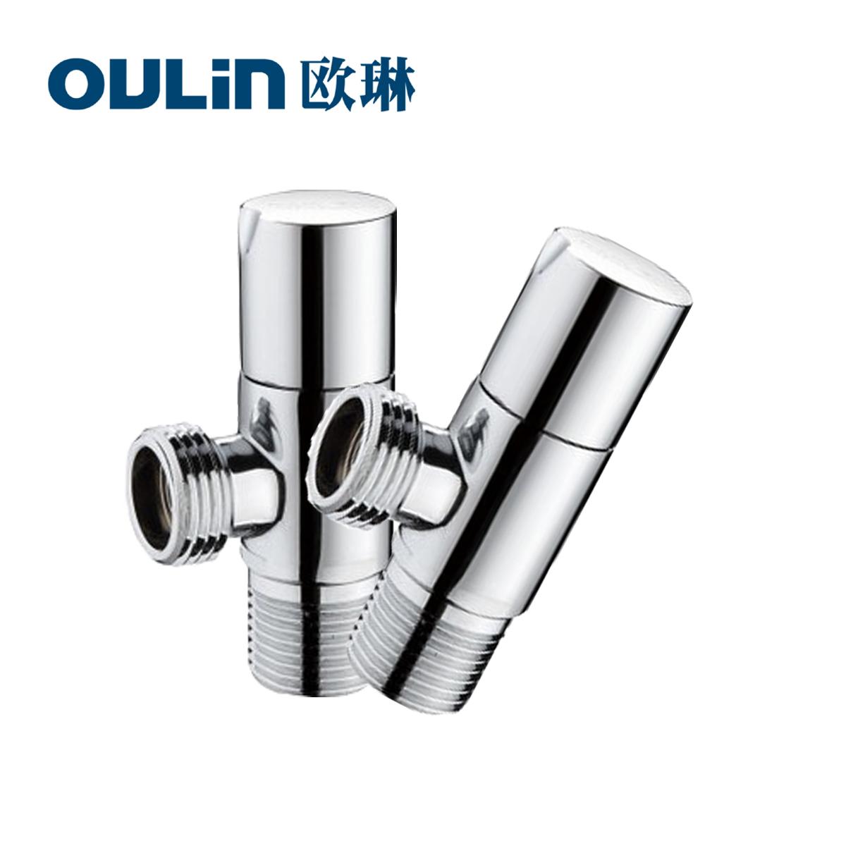 Клапан угловой Oulin  OLJ002