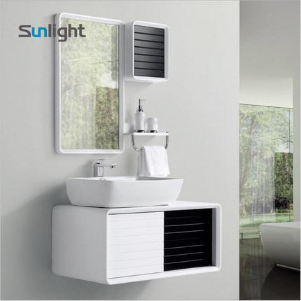 SUNLIGHT PVC Bathroom Cabinet Room Combination Washbasin Cabinet Wash Sink  Bathroom Vanities Modern Minimalist