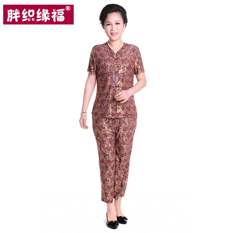 Одежда для дам Pangzhiyuanfu 1780 Pangzhiyuanfu