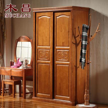 Bedroom Wardrobe Closet Elegant Wardrobe Designs For