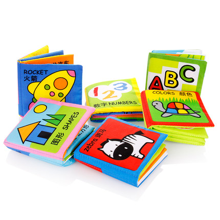 Iraqi poetry Beatty baby cloth book early childhood cognitive puzzle books baby toys 0-3 years old palm Gift Set