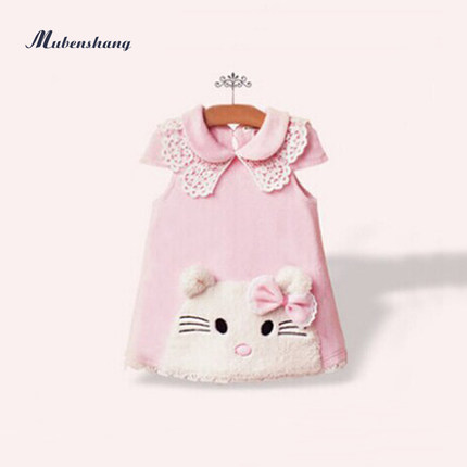 6d6940cd5 Buy 2014 fall and winter clothes for girls princess dress baby vest ...