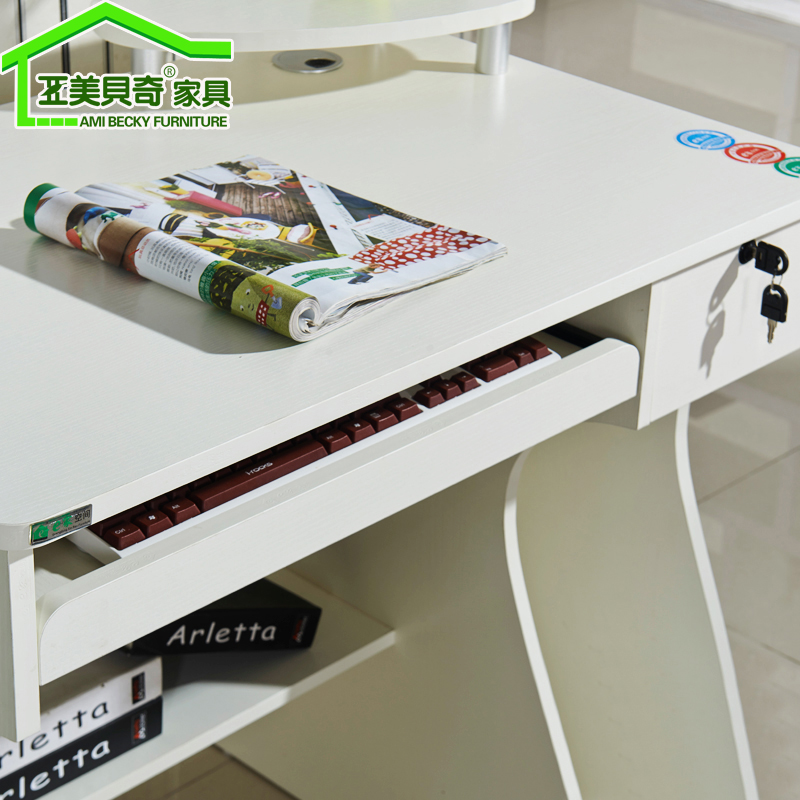 Компьютерный стол Yameibeiqi