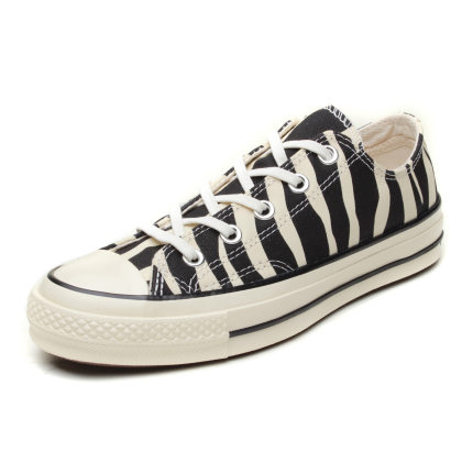 cheap converse shoes low price find converse shoes low