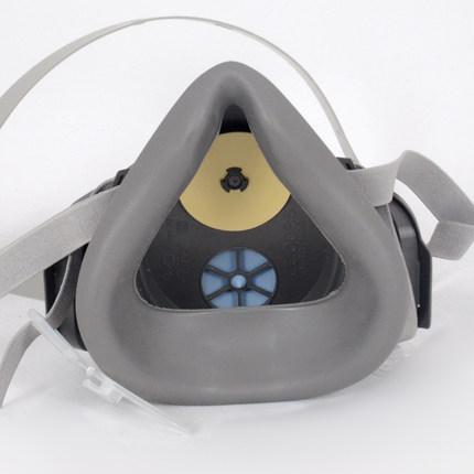 3m mask charcoal