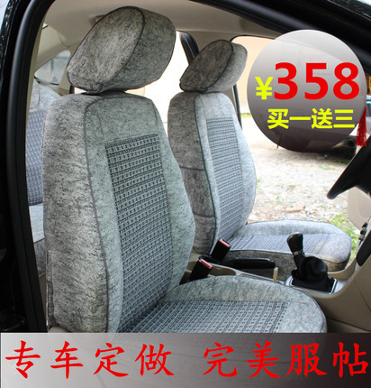 2014 Buick Excelle GT seat covers Hideo Hideo XT new monarch Weiang Kola car seat cover special seasons