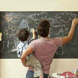 大中小可移除黑板墙 可擦写黑板贴 45*100cm 券后5.8元起包邮