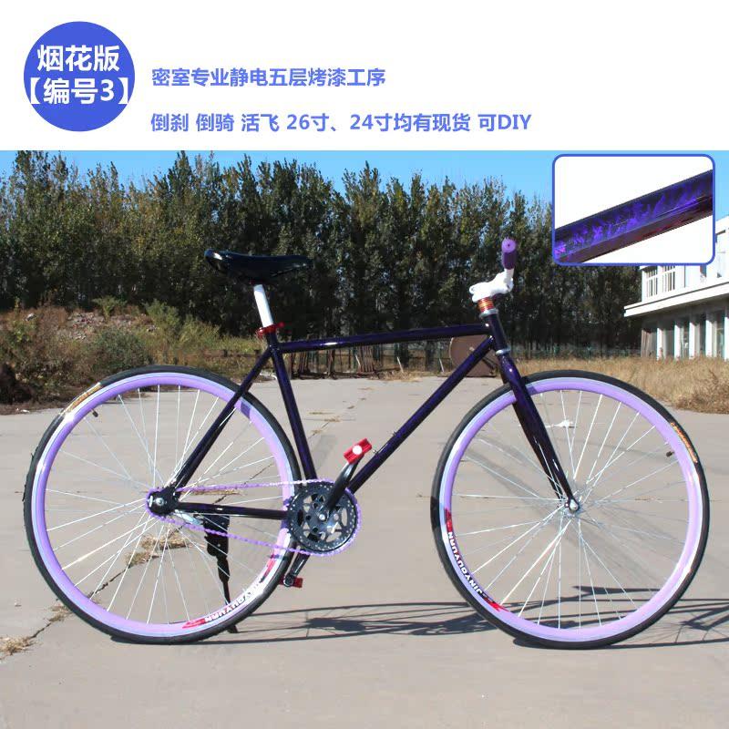 Велосипед с глухой передачей Korea/US