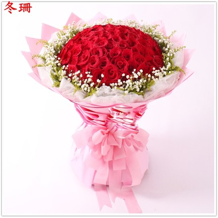 Cheap 80 Red Roses, find 80 Red Roses deals on line at Alibaba.com