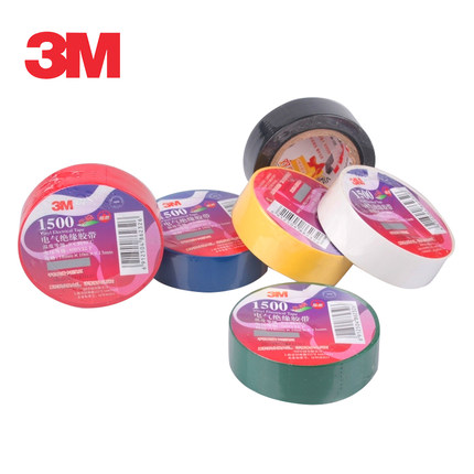 Genuine 3M 1500 lead-free electrical insulating tape electrical insulation tape necessary fire retardant 10 m