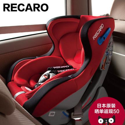 Recaro Start   Car Seat