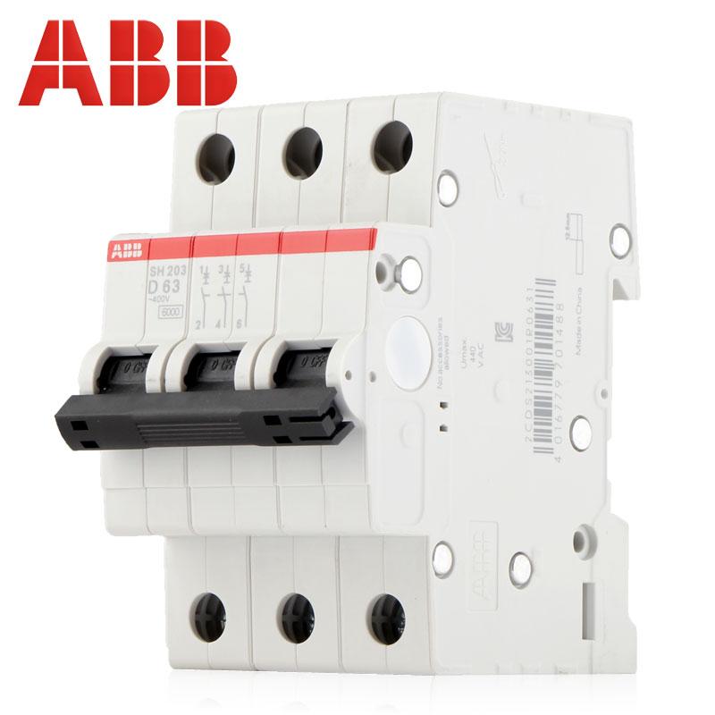240//480V ASI NDB2T-63C32-3L DIN Rail Mount Circuit Breaker 32 amp General Purpose Trip Curve C 3 Pole UL489 Branch Circuit Protection