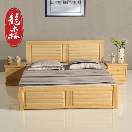 Buy Ronson Five Packets Of Pine Wood Bed Double Bed Single Bed 1.5 M 1.8 M  Bed Chinese Cabinet In Cheap Price On M.alibaba.com