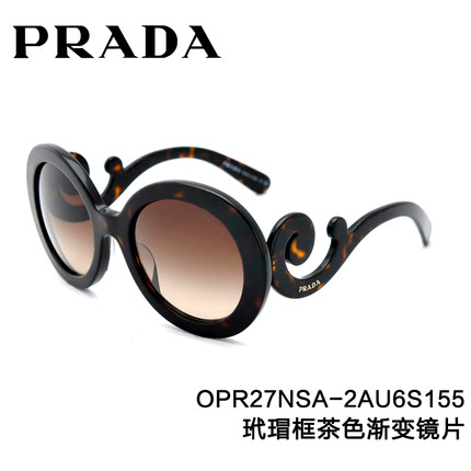 700be0d04bd8b ... norway get quotations prada prada fashion sunglasses opr27nsa clouds baroque  sunglasses models star models the influx