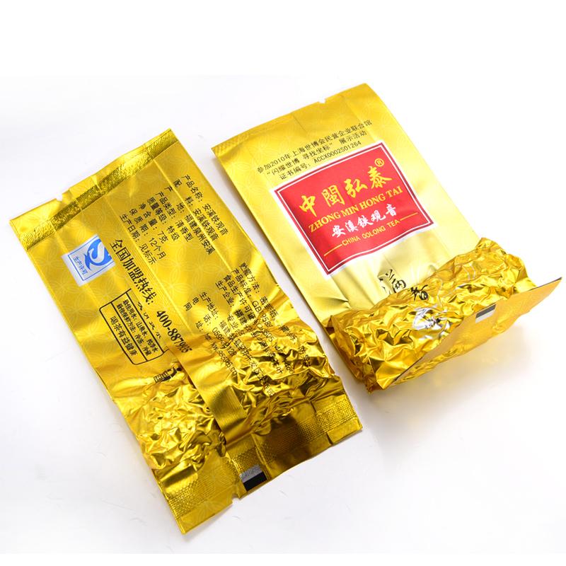 Улун Hong Tai , Fujian Province ,  250 134