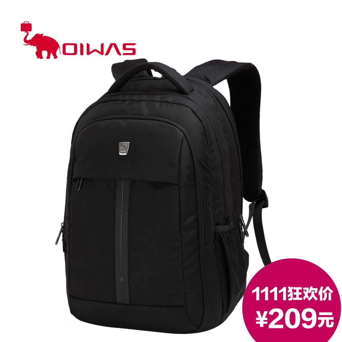 рюкзак Oiwas 414801000000 15