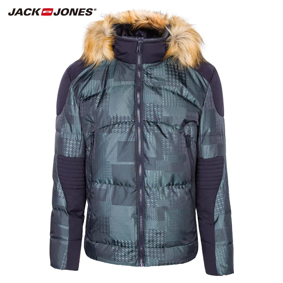Пуховик мужской Jack Jones 214412022