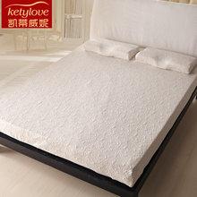 凯蒂威妮记忆棉床垫 高密度慢回弹零压力