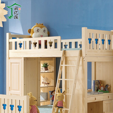 Buy Europe Billion Alfredsson All Solid Wood Childrens Wooden Bed