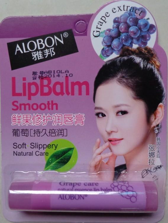 AloBon  LB35#