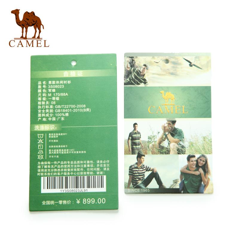 Рубашка мужская Camel 3s08023 2013