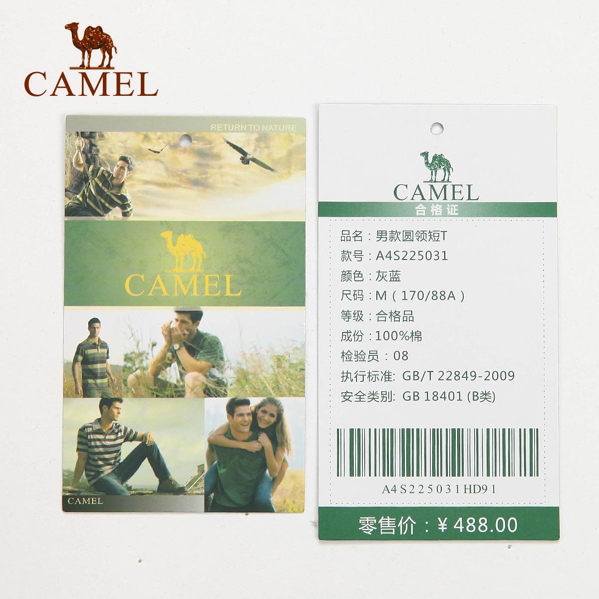 Футболка Camel a4s225031 2014 Camel