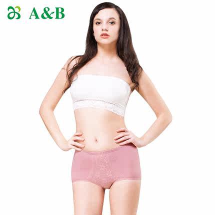 Get Quotations 2 AB Underwear Dress Girls Cotton Lycra Waist Abdomen Hip Shaping Pants WL38