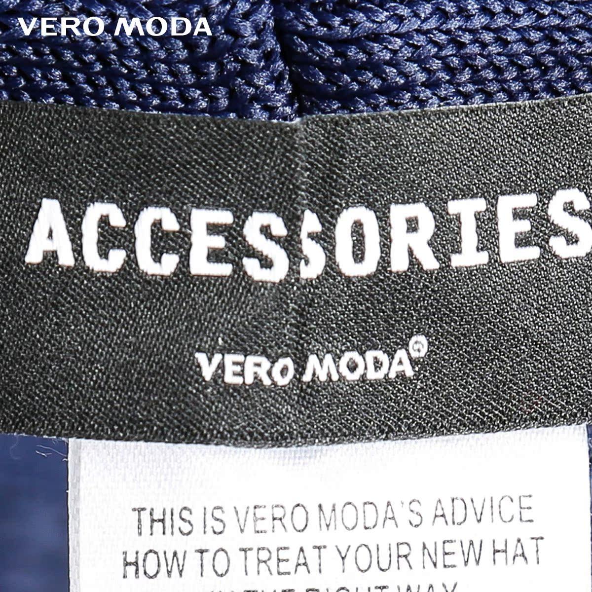 Головной убор VERO MODA 314386002
