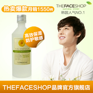Лосьон/лосьон The face shop