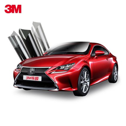 3M auto film scenery throughout the entire vehicle film Yat proof membrane insulation film glass film solar film authentic