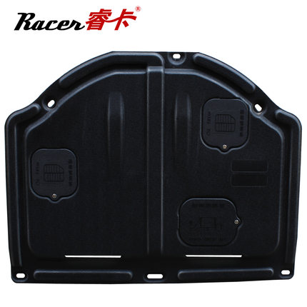 Rui card Kia K3 K5 engine protection plate baffle Freddy K2 chassis skid plate special modification