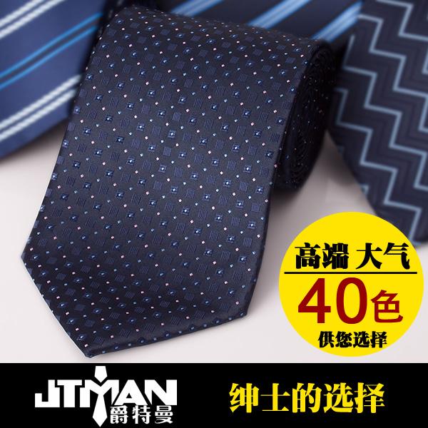爵特曼 真丝桑蚕丝领带 领带 男 正装商务 领带 包邮 送人礼盒装   爵特曼 真丝桑蚕丝领带