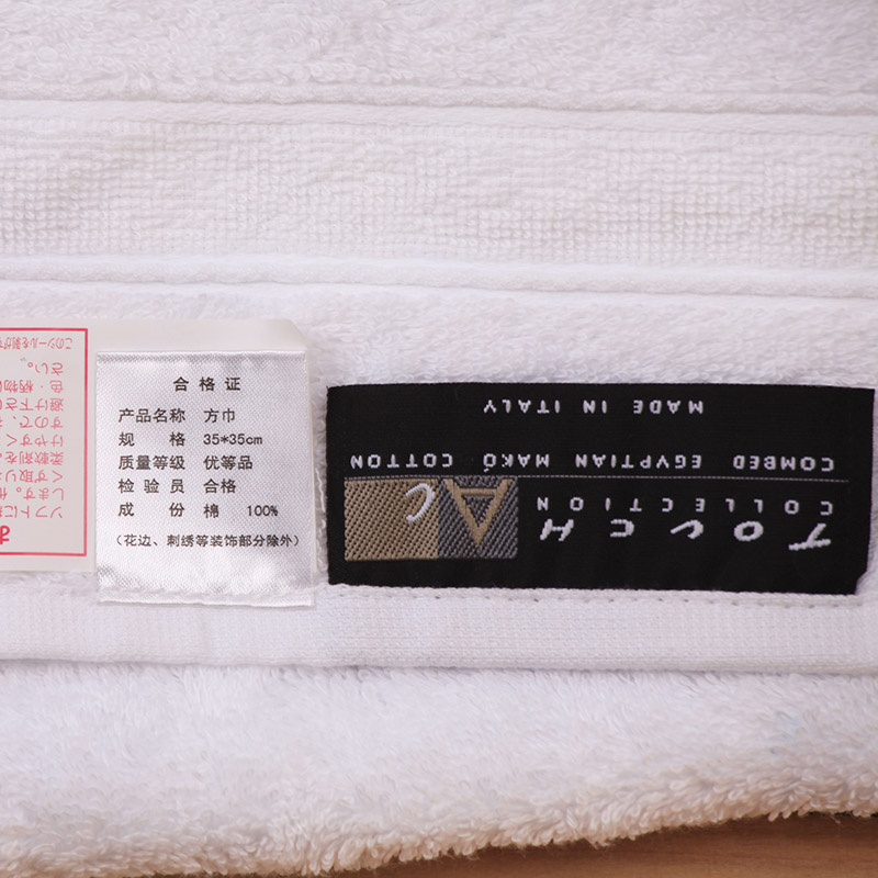 Полотенце Uchino 8812g 502