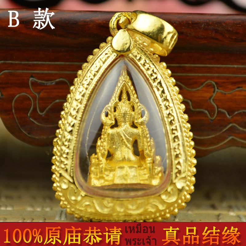 Тайский сувенир Wonderful wishful b