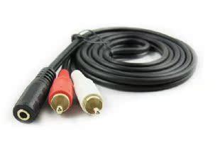 AV-кабель Ckl HHX Ckl