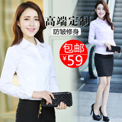 Plus velvet warm women wear long-sleeved shirt long-sleeved shirt Slim OL commuter tooling white shirt big yards autumn