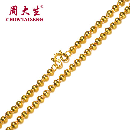Chow Tai Seng gold necklace 999 gold beads gold pendant genuine male models 2014 new free shipping