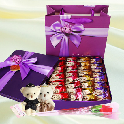 Dove Chocolate Gift Boxes With High Grade Tin Diy Birthday Valentine Bear Shipping