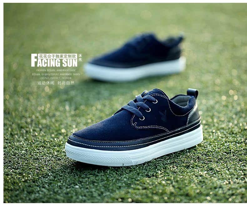 Демисезонные ботинки Playboy 9974735704