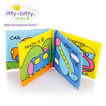 Iraqi poetry Beatty baby cloth book cloth book baby suit baby toys early childhood books 0-3 years old children's toys free shipping